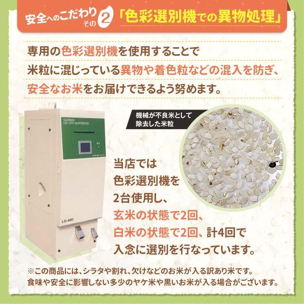 お米10kg 国産米 (5kg×2) 厳選したお米を職人がブレンド|ohnoshokuryou-shop|04