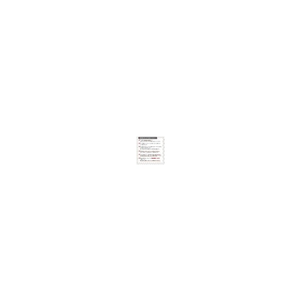 白米10kg(5kg×2) 米・食味鑑定士が厳選した農家のお米|ohnoshokuryou-shop|04