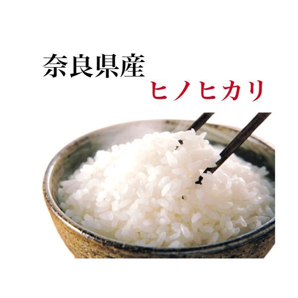 新米 お米30kgひのひかり送料無料(玄米)(白米)30年度産 奈良県産ヒノヒカリ玄米から精米選択可能|ohnoya-netshop