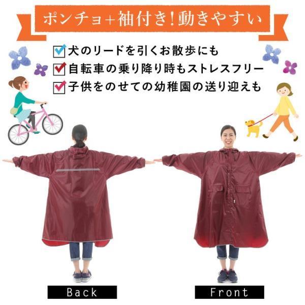 ロング レインコート ポケット付き バイザー取り外し可能 レディース メンズ 自転車用 レインポンチョ 合羽 収納袋付 バイク 雨具 カッパ レ インウェア|ohplus|12