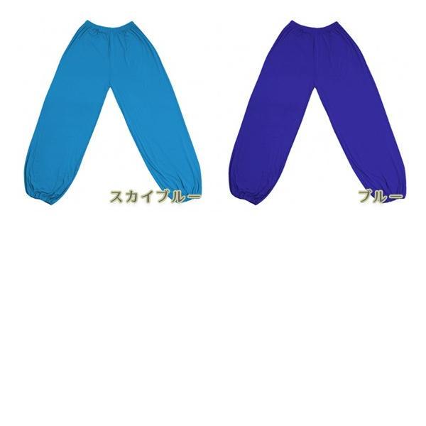ヨガパンツ 全14色 メンズ サルエル ヨガウェア ヨガウエア 大きいサイズ ワイドパンツ ストレッチ性抜群 送料無料|ohplus|04