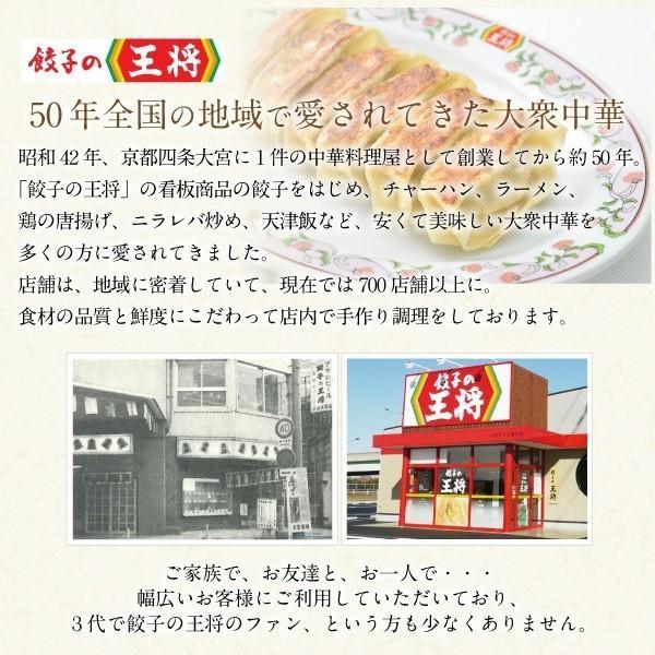 餃子の王将生ラーメン 北海道産小麦のなま麺 塩味+食べ比べセット10人前(1パック2食分×5セット) 王将 ラーメン 生麺 公式|ohsho-ecshop|06
