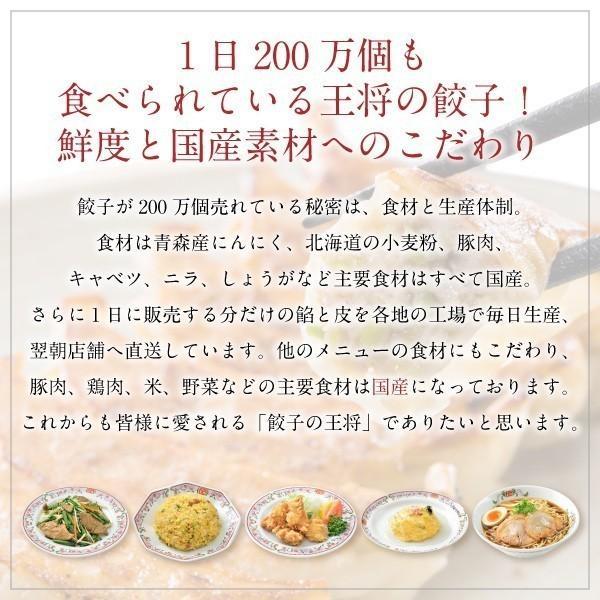 餃子の王将生ラーメン 北海道産小麦のなま麺 人気定番セット10人前(1パック2食分×5セット)(醤油味5パック) 王将 ラーメン 生麺 公式|ohsho-ecshop|04