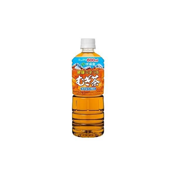 一部地域送料無料 伊藤園 健康ミネラル麦茶 600mlペットボトル×24本入(北海道・東北・四国・九州・沖縄・離島・本州の一部地域は追加送料をいただきます)|ohtake