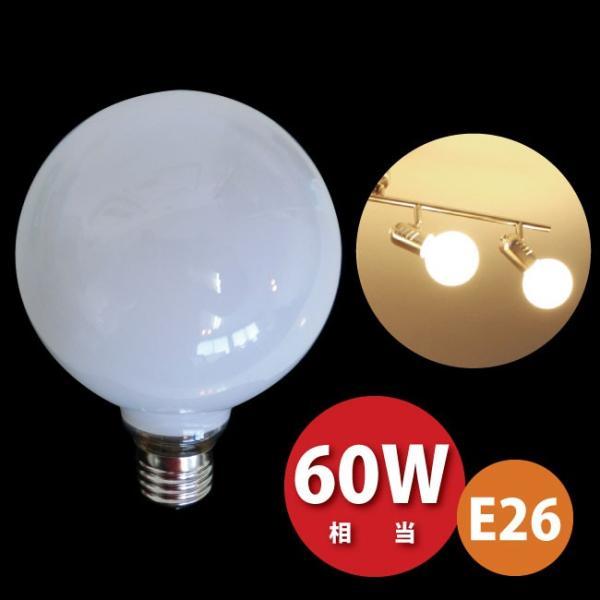 白熱球(一般球/ハウス球/シリカ球/ボール球)G95/60W形(57W)/E26(光色/オレンジ) アサヒ|oibby