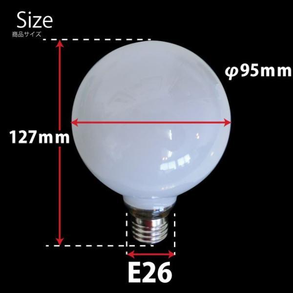 白熱球(一般球/ハウス球/シリカ球/ボール球)G95/60W形(57W)/E26(光色/オレンジ) アサヒ|oibby|02