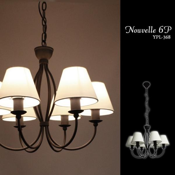 シャンデリア ペンダントライト 照明 ライト  ランプ 電球 電気 おしゃれ かわいい フレンチ 天井照明 LED電球対応 368|oibby