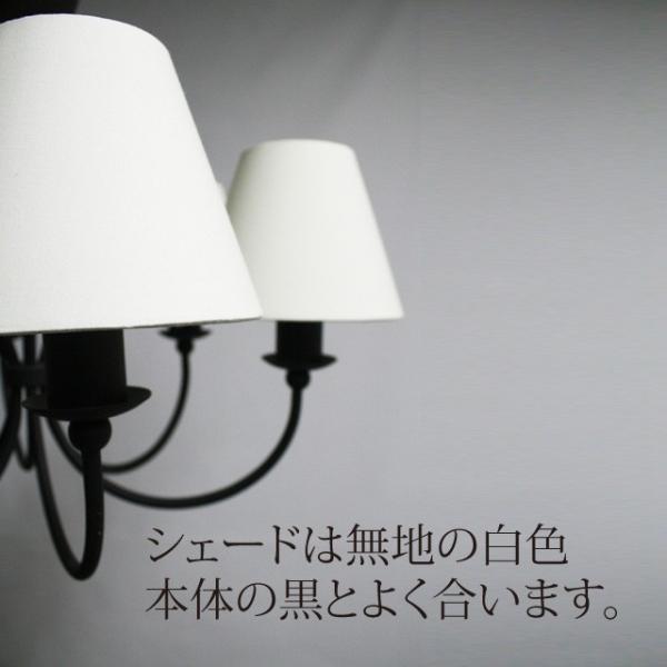 シャンデリア ペンダントライト 照明 ライト  ランプ 電球 電気 おしゃれ かわいい フレンチ 天井照明 LED電球対応 368|oibby|03