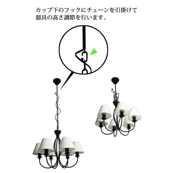 シャンデリア ペンダントライト 照明 ライト  ランプ 電球 電気 おしゃれ かわいい フレンチ 天井照明 LED電球対応 368|oibby|05