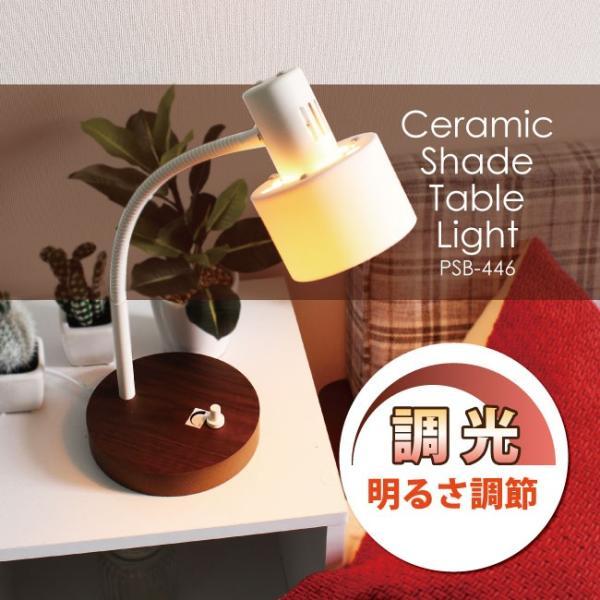 デスクスタンド 間接照明 北欧 テーブルライト 授乳ランプ 授乳照明 ウッド かわいい おしゃれ 子育て 赤ちゃん 寝室 デスクライト446|oibby