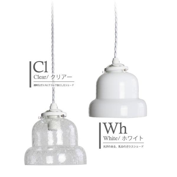 ペンダントライト 1灯 天井照明 照明 北欧 LED 電球対応 人気 4畳 6畳 きれい リビング ダイニング 食卓 ガラス 照明器具 おしゃれ 454|oibby|02