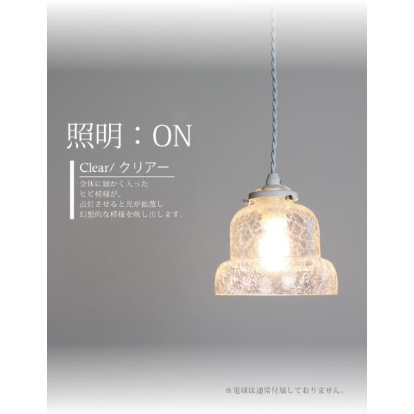 ペンダントライト 1灯 天井照明 照明 北欧 LED 電球対応 人気 4畳 6畳 きれい リビング ダイニング 食卓 ガラス 照明器具 おしゃれ 454|oibby|03