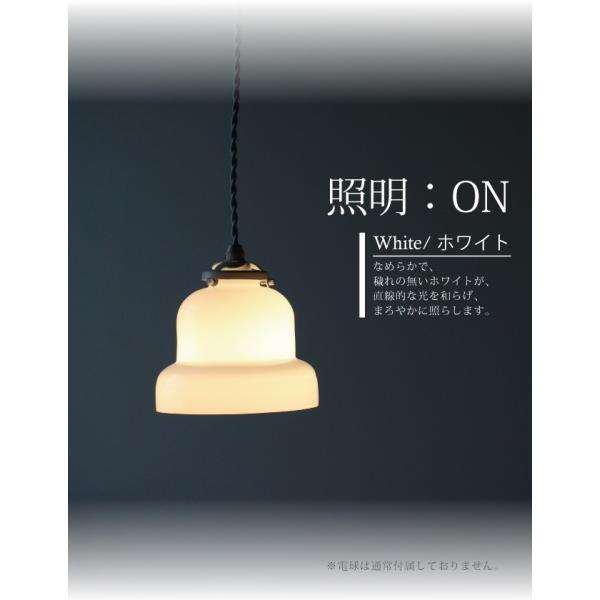 ペンダントライト 1灯 天井照明 照明 北欧 LED 電球対応 人気 4畳 6畳 きれい リビング ダイニング 食卓 ガラス 照明器具 おしゃれ 454|oibby|04