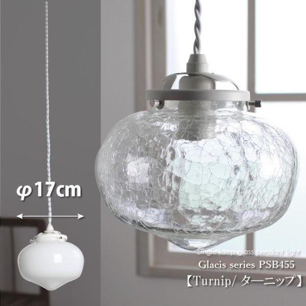 ペンダントライト 1灯 天井照明 照明 北欧 LED 電球対応 人気 4畳 6畳 きれい リビング ダイニング 食卓 ガラス 照明器具 おしゃれ 455|oibby