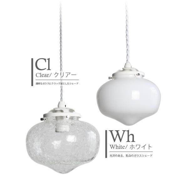 ペンダントライト 1灯 天井照明 照明 北欧 LED 電球対応 人気 4畳 6畳 きれい リビング ダイニング 食卓 ガラス 照明器具 おしゃれ 455|oibby|02