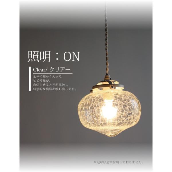 ペンダントライト 1灯 天井照明 照明 北欧 LED 電球対応 人気 4畳 6畳 きれい リビング ダイニング 食卓 ガラス 照明器具 おしゃれ 455|oibby|03