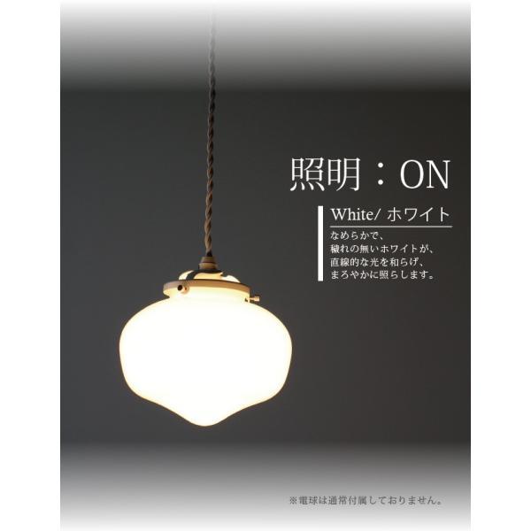 ペンダントライト 1灯 天井照明 照明 北欧 LED 電球対応 人気 4畳 6畳 きれい リビング ダイニング 食卓 ガラス 照明器具 おしゃれ 455|oibby|04