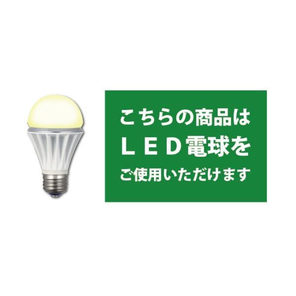 ペンダントライト 天井照明 照明 北欧  おしゃれ LED電球対応 寝室 ダイニング シャンデリア 502 oibby 08