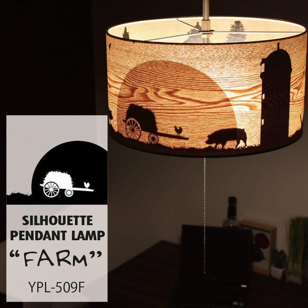 ペンダントライト 天井照明 照明 北欧  おしゃれ LED電球対応 寝室 ダイニング シルエット ファーム 509F|oibby