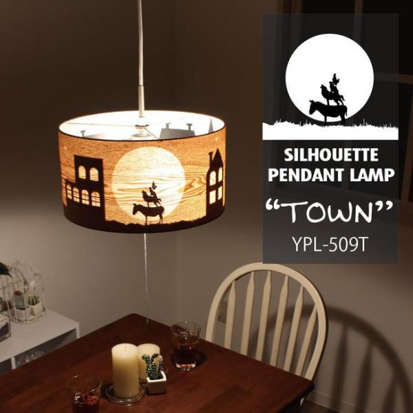 ペンダントライト 天井照明 照明 北欧  おしゃれ LED電球対応 寝室 ダイニング シルエット タウン 509T|oibby