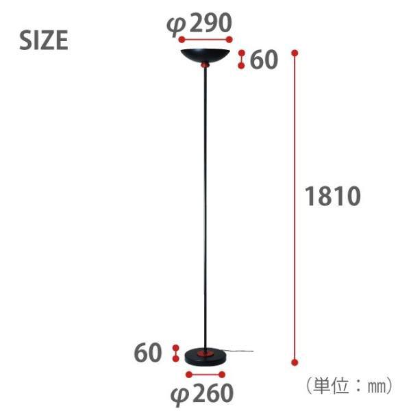 間接照明 アッパーライト LED電球対応 フロアスタンド (M001 WH/BK)|oibby|02