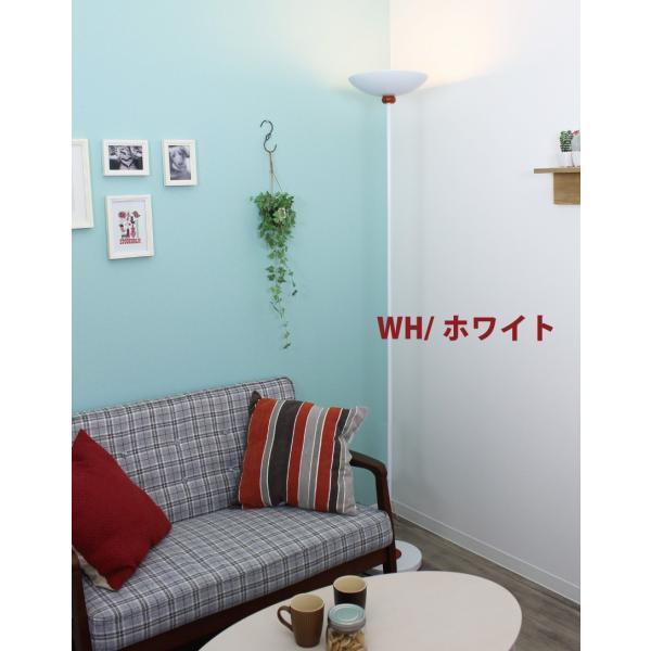 間接照明 アッパーライト LED電球対応 フロアスタンド (M001 WH/BK)|oibby|07