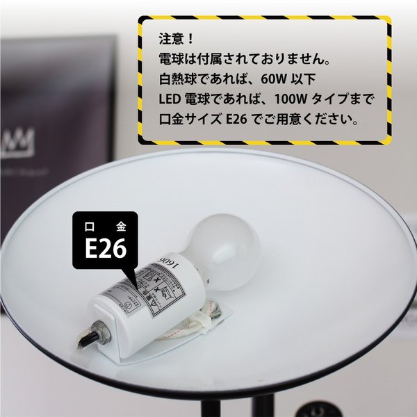 間接照明 アッパーライト LED電球対応 フロアスタンド (M001 WH/BK)|oibby|10