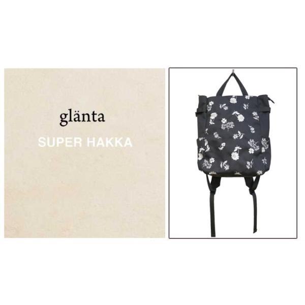 ご予約受付中 SUPER HAKKA(スーパーハッカ) glanta (グレンタ)単色フラワー刺しゅうトート型リュック(花柄)