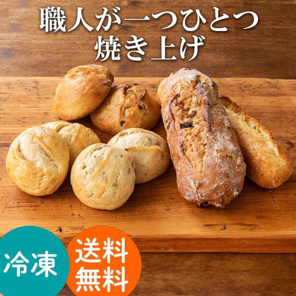 パン 冷凍パン パスコ 『プチセット』 Pasco ル・オーブン ギフト ご贈答 お取り寄せ 厳選国産小麦 保存