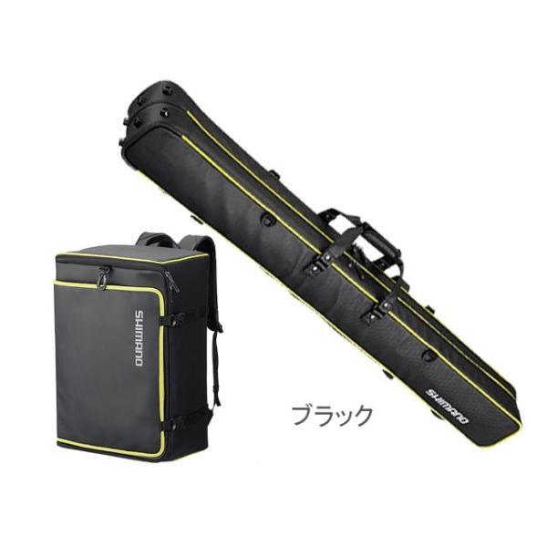 シマノ MOVEBASE へらバッグ43L・2層へらロッドケースセット