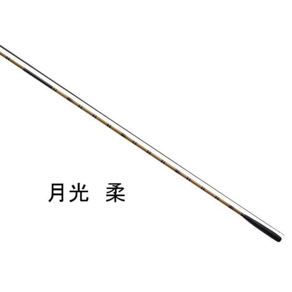 ダイワ 月光 柔 11尺 / ヘラ竿
