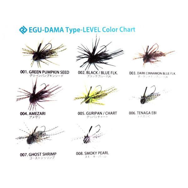 レイドジャパン EGU-DAMA Type-LEVEL (エグダマ タイプレベル) 4.5g