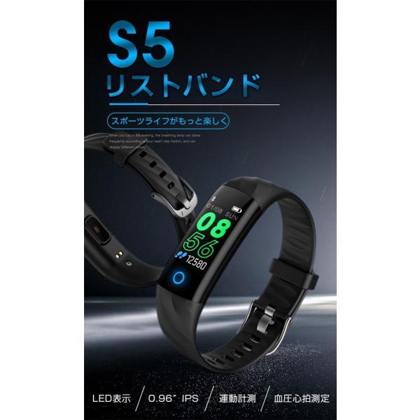 スマートウォッチ iPhone 対応 アンドロイド 日本語 説明書 血圧 血中酸素計測 電話Lineメール着信通知 生活防水 歩数計 心拍数 メンズ レディース S5 oiljapan 02