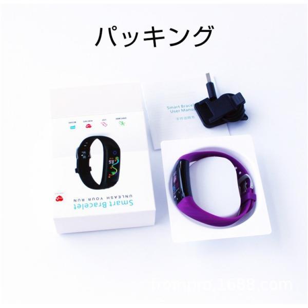 スマートウォッチ iPhone 対応 アンドロイド 日本語 説明書 血圧 血中酸素計測 電話Lineメール着信通知 生活防水 歩数計 心拍数 メンズ レディース S5 oiljapan 11