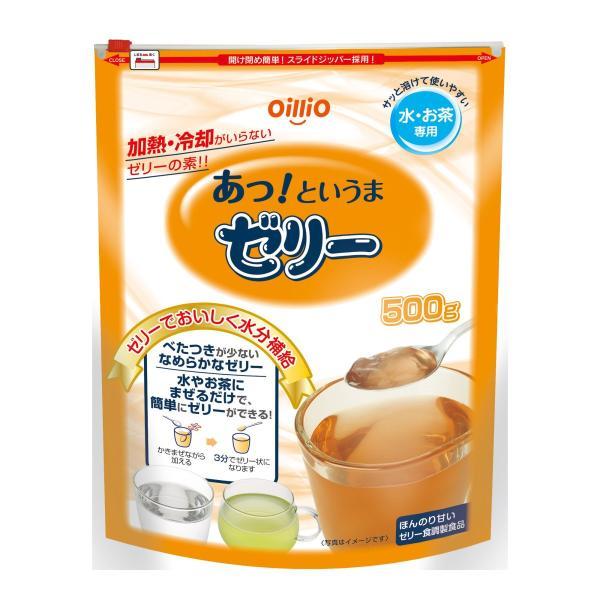 介護食品 とろみ剤 日清オイリオ あっ!というまゼリー(500g)