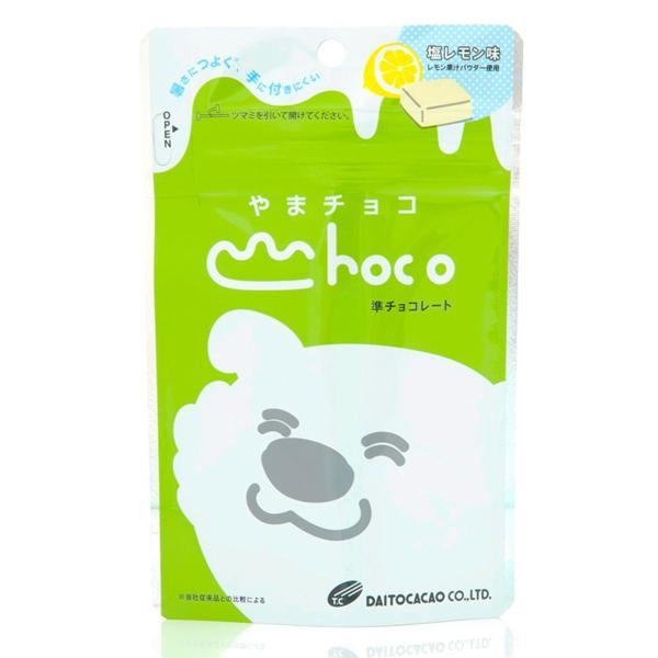 溶けにくい チョコレート 板チョコ タブレット 大東カカオ やまチョコ 塩レモン味 50g