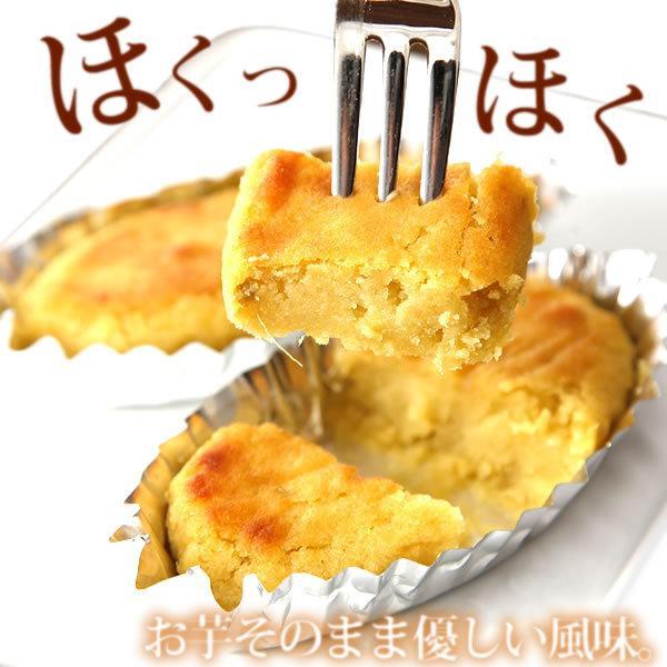 福袋 2020 セール 食品 お菓子 スイーツ 送料無料 数量限定 詰め合わせ 和菓子スイーツ福袋 oimoya 12