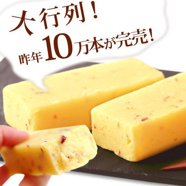 福袋 2020 セール 食品 お菓子 スイーツ 送料無料 数量限定 詰め合わせ 和菓子スイーツ福袋 oimoya 14