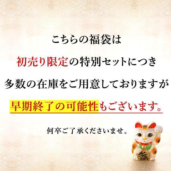 福袋 2020 セール 食品 お菓子 スイーツ 送料無料 数量限定 詰め合わせ 和菓子スイーツ福袋 oimoya 03