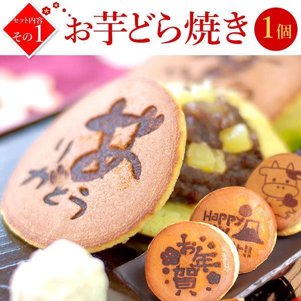 福袋 2020 セール 食品 お菓子 スイーツ 送料無料 数量限定 詰め合わせ 和菓子スイーツ福袋 oimoya 05