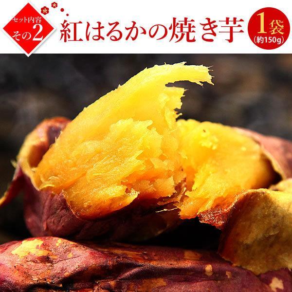 福袋 2020 セール 食品 お菓子 スイーツ 送料無料 数量限定 詰め合わせ 和菓子スイーツ福袋 oimoya 07