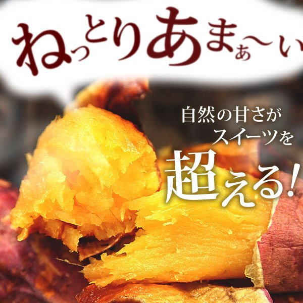 福袋 2020 セール 食品 お菓子 スイーツ 送料無料 数量限定 詰め合わせ 和菓子スイーツ福袋 oimoya 08