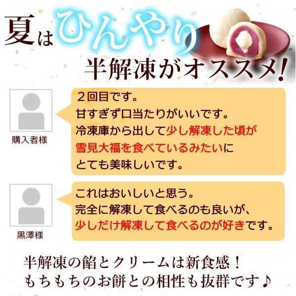 お祝い 内祝い プチギフト 子供 お菓子 スイーツ 個包装 プレゼント ギフト 和菓子 ポテト大福|oimoya|03