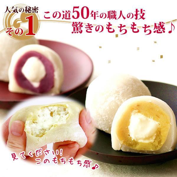 お祝い 内祝い プチギフト 子供 お菓子 スイーツ 個包装 プレゼント ギフト 和菓子 ポテト大福|oimoya|05
