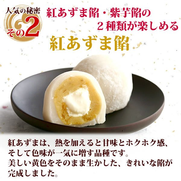 お祝い 内祝い プチギフト 子供 お菓子 スイーツ 個包装 プレゼント ギフト 和菓子 ポテト大福|oimoya|06