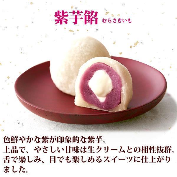 お祝い 内祝い プチギフト 子供 お菓子 スイーツ 個包装 プレゼント ギフト 和菓子 ポテト大福|oimoya|07