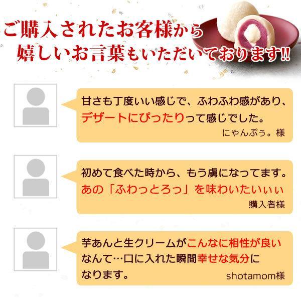 お祝い 内祝い プチギフト 子供 お菓子 スイーツ 個包装 プレゼント ギフト 和菓子 ポテト大福|oimoya|10