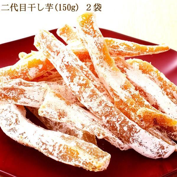 敬老の日 プレゼント 花 お菓子 グルメ  鉢花 生花 アレンジメント oimoya 05