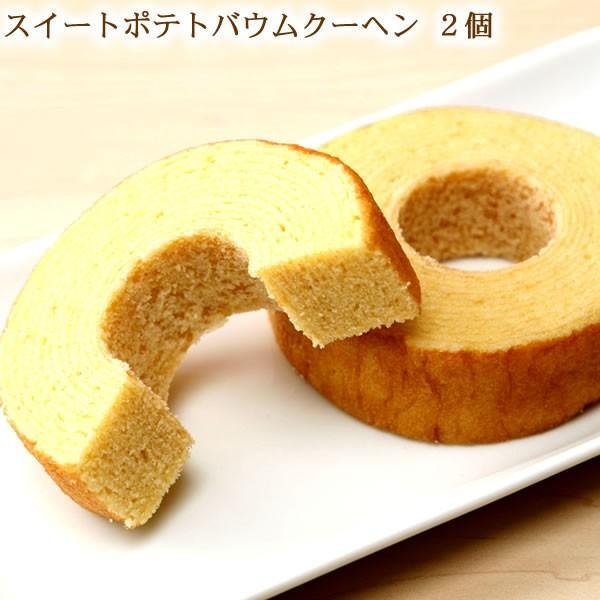 敬老の日 プレゼント 花 お菓子 グルメ  鉢花 生花 アレンジメント oimoya 06