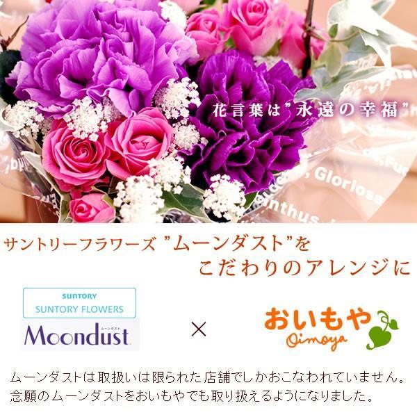 母の日 花 ギフト 2019 mothersday スイーツ カーネーション アレンジメント|oimoya|04